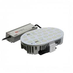 Olympia - LRK-400W-57K-HV - 400 Watt - LED Retrofit Kit -- Metal Halide Equivalent 1500 Watt - 5700K